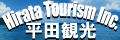 Hirata Tourism Inc